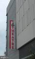8350 Greensboro Drive - Photo 30