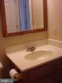 192 Kenwood Drive - Photo 8