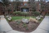 5301 Westbard Circle - Photo 2
