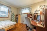 297 Firth Street - Photo 15