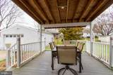 297 Firth Street - Photo 22