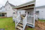 297 Firth Street - Photo 23