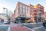 301 Market Street - Photo 14