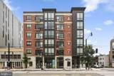 301 H Street - Photo 2