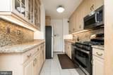 10401 Grosvenor Place - Photo 7