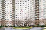 1121 University Boulevard - Photo 2