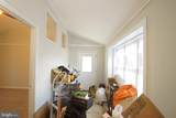 8905 Locust Street - Photo 20