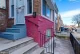 1066 Alcott Street - Photo 4