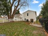 926 Central Street - Photo 44