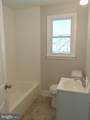 74 Read Avenue - Photo 17