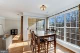 46893 Eaton Terrace - Photo 14