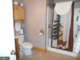 1482 Forks Of Water Rd - Photo 3