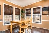 2207 Lakeview Parkway - Photo 8