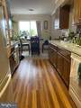 860 Lower Ferry Road - Photo 6