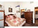 110 Cains Mill Road - Photo 11