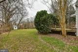 2834 Cedar Lane - Photo 4