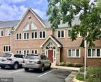 5661 Columbia Pike - Photo 1