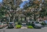 5301 Westbard Circle - Photo 3