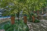 5301 Westbard Circle - Photo 4