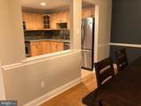 32 Witherspoon Court - Photo 17