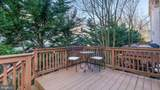 123 Valley Place - Photo 47