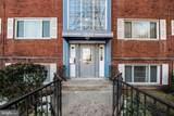 3829 Hamilton Street - Photo 2