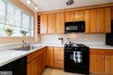 10508 Montrose Avenue - Photo 5