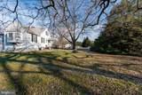 1044 Bell Avenue - Photo 3