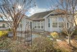 531 Four Seasons Drive - Photo 5