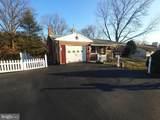 1067 Marvern Drive - Photo 2