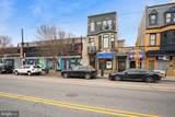 1311 H Street - Photo 28