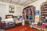 335 Joplin Street - Photo 8