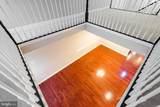 813 Quartz Flake Court - Photo 38