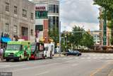 1800 Key Boulevard - Photo 40