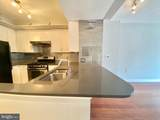 555 Massachusetts Avenue - Photo 4