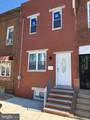 1827 Point Breeze Avenue - Photo 1