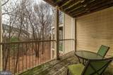 7712 Haynes Point Way - Photo 43