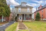 1210 Virginia Avenue - Photo 49