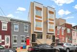 2428 Jasper Street - Photo 30