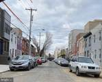 1845-47 Letterly Street - Photo 3