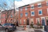 214 Carpenter Street - Photo 1