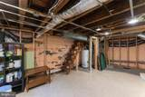 214 Carpenter Street - Photo 50