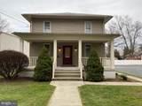 1131 Primrose Avenue - Photo 2
