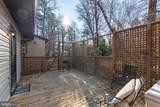 44537 White Pine Court - Photo 5