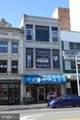19 Centre Street - Photo 1