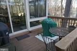 12322 Sherwood Forest Drive - Photo 11