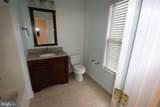 225 Charleston Court - Photo 16