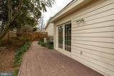 8712 Clydesdale Road - Photo 37