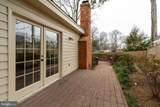 8712 Clydesdale Road - Photo 38