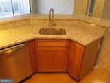 11705-C Summerchase Circle - Photo 4